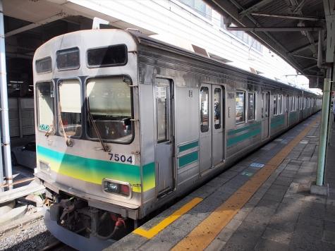 秩父鉄道 7500系 電車