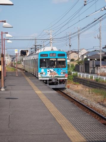 秩父鉄道 7500系 電車 「秩父ジオパーク」ラッピング