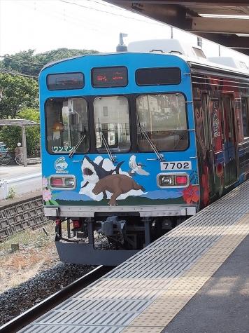 秩父鉄道 7500系 電車 「秩父ジオパーク」