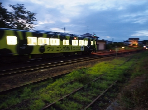 関東鉄道 常総線 キハ2200形 気動車