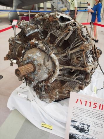 ハ115Ⅱ エンジン