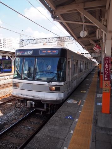 東京メトロ 日比谷線 03系 電車