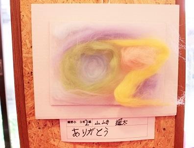 20181221_ふわっと言葉 (1)