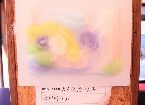 20181221_ふわっと言葉 (2)
