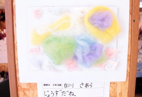 20181221_ふわっと言葉 (4)