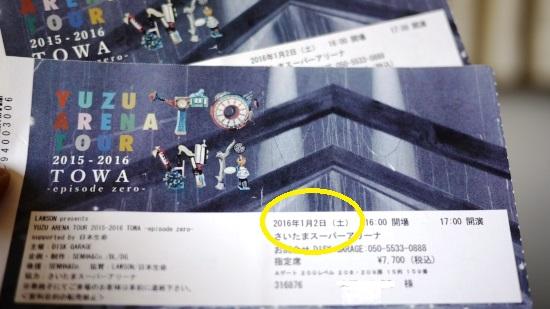 P1140334 - コピー