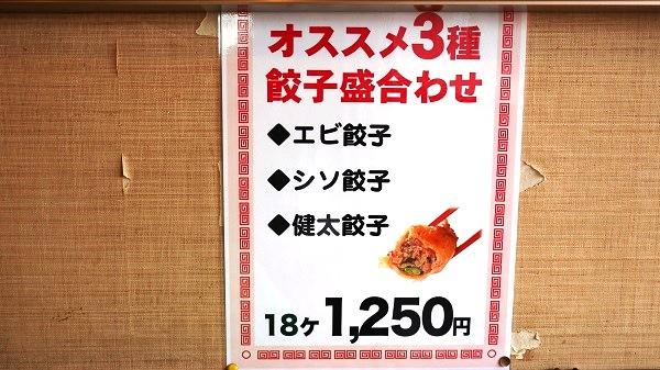 P1170482 - コピー