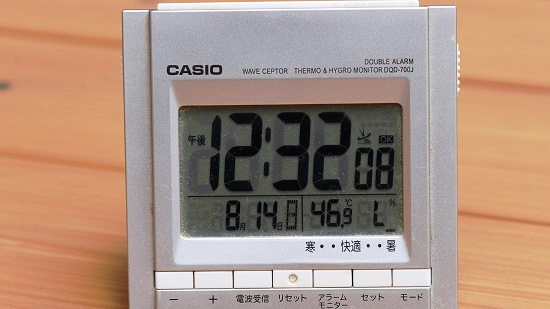 P1180090 - コピー