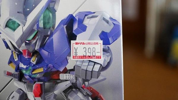 P1180160 - コピー