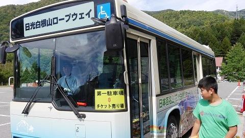 P1180398 - コピー (2)