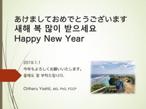2019年年賀カード(2)