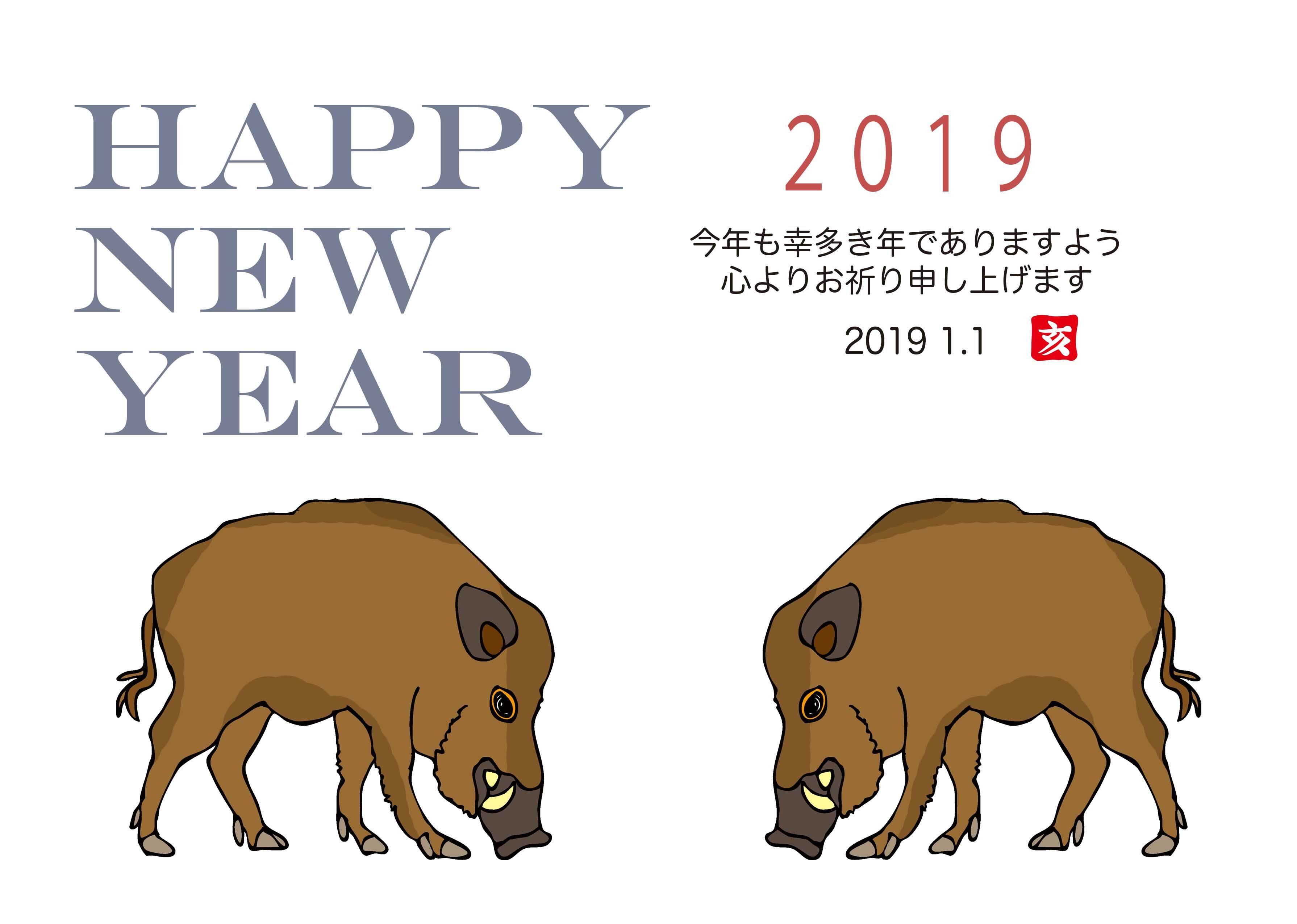 10inoshishi_cF.jpg