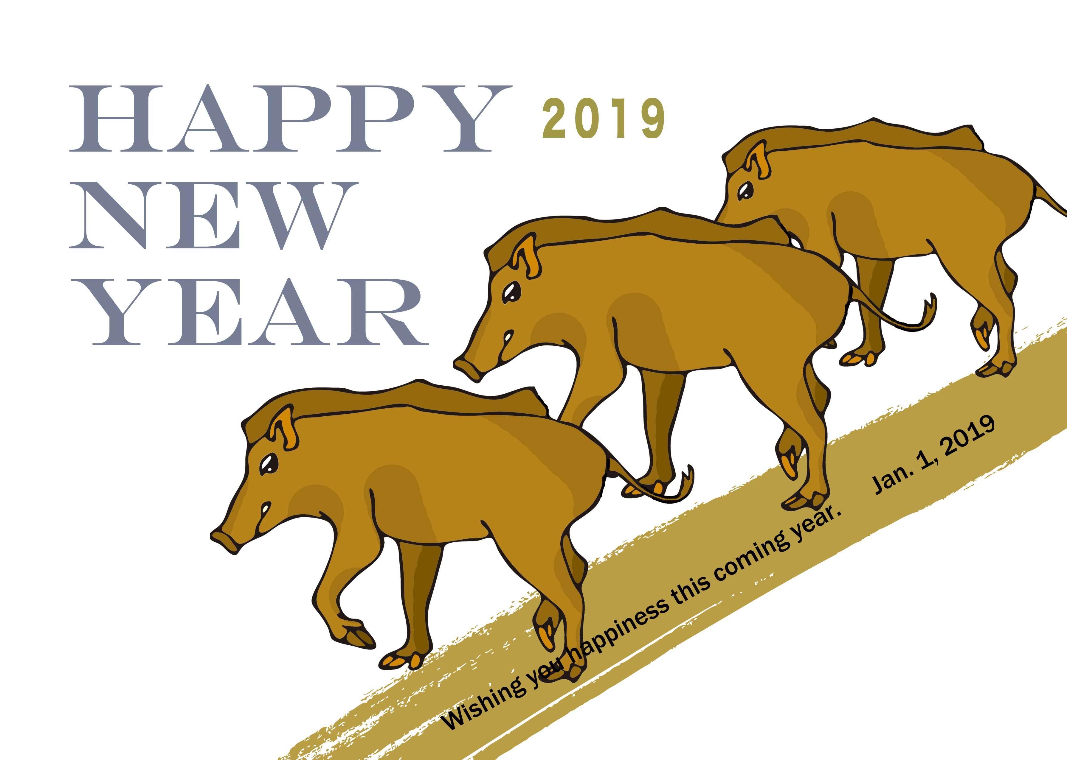 亥年の猪のデザイン年賀状イノシシといのしし