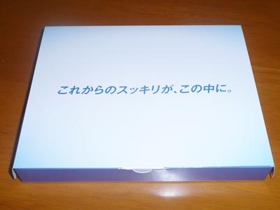 omorogen_01196.jpg