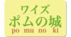 100x50_shop_logo.png
