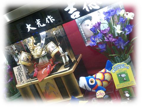 160503daikichi1.png