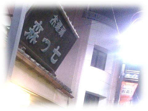 160604nanatsumori5.png