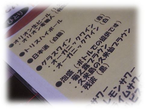 160907okinawa5.png