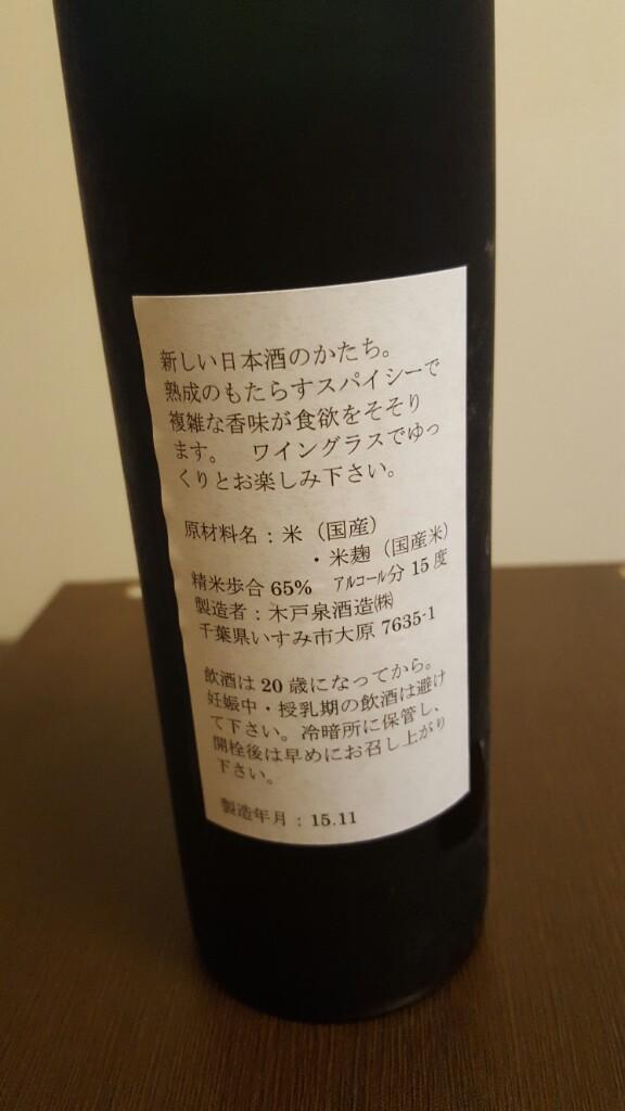 20160816_004520~01