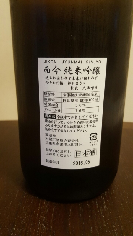 20160925_173100~01