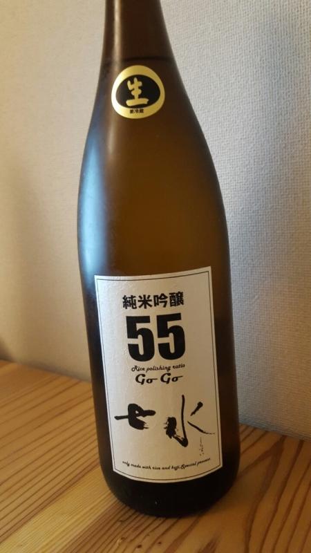 20161020_211350~01