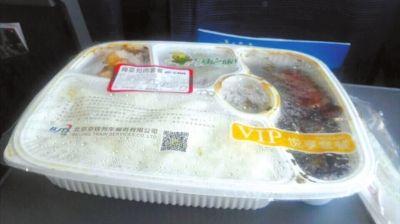 高鉄VIP45元