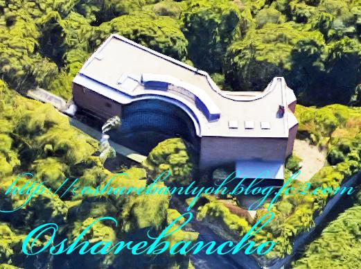 みのもんた 自宅 豪邸 住所 鎌倉