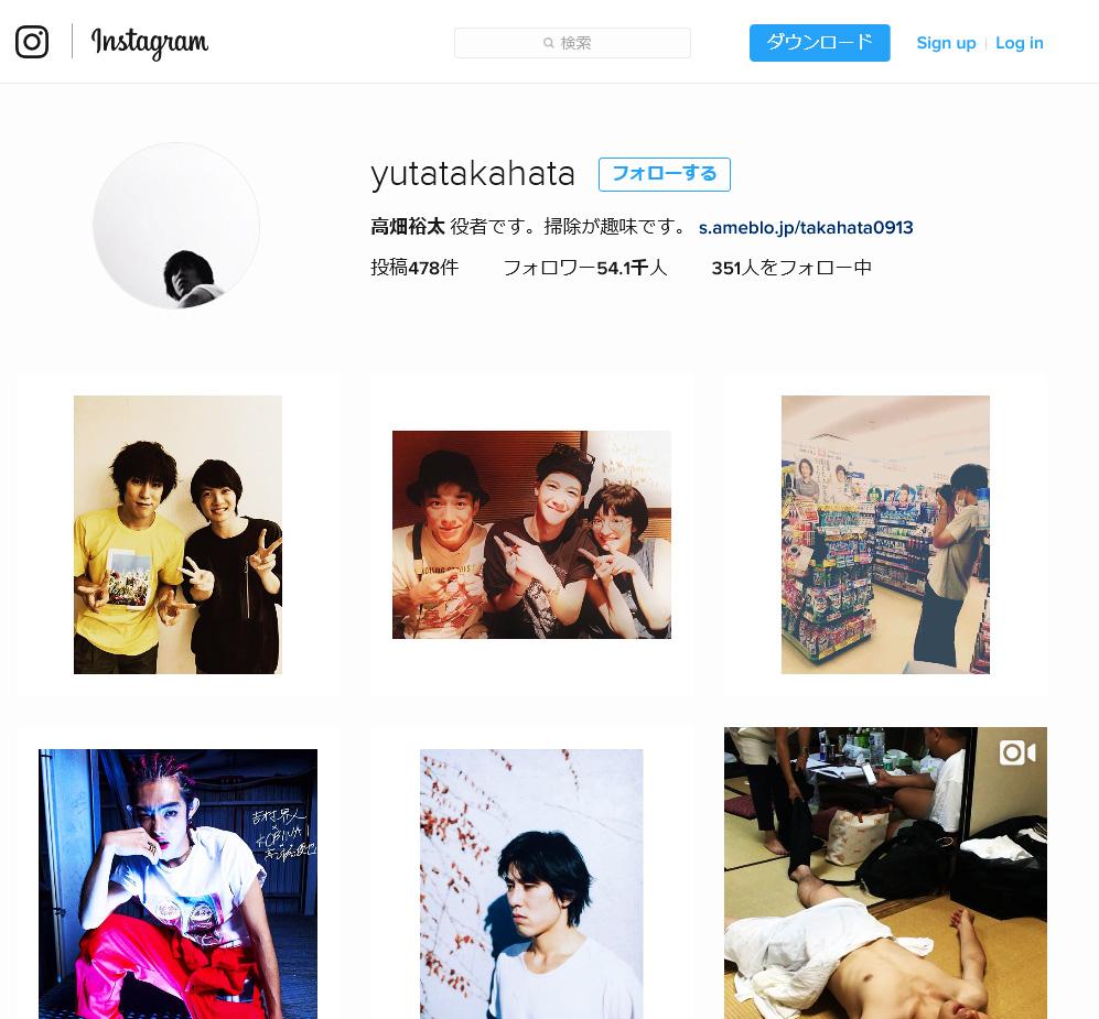 高畑裕太Instagram