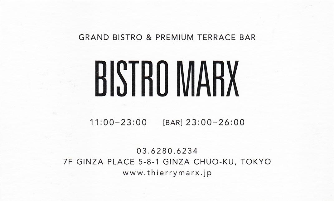 BISTRO MARX