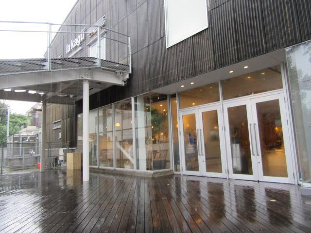 喫茶マドラグ 神楽坂店