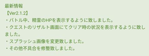 Screenshot_20160511-121053.png