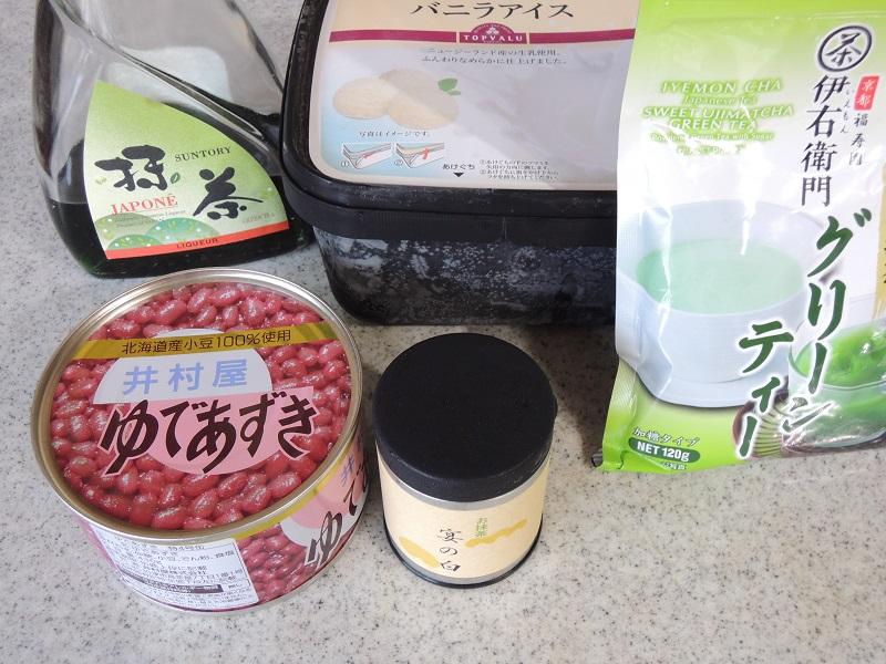 抹茶パフェの材料