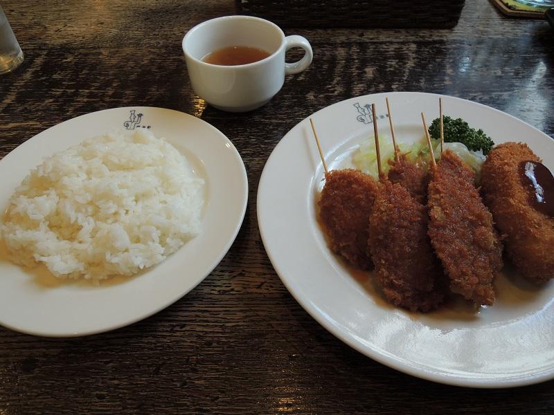 串コロ定食