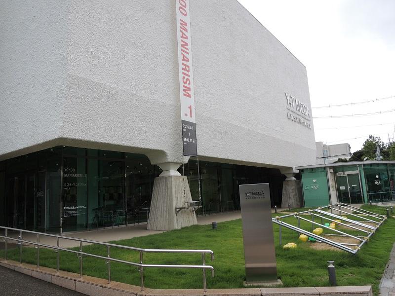 横尾忠則現代美術館の入り口
