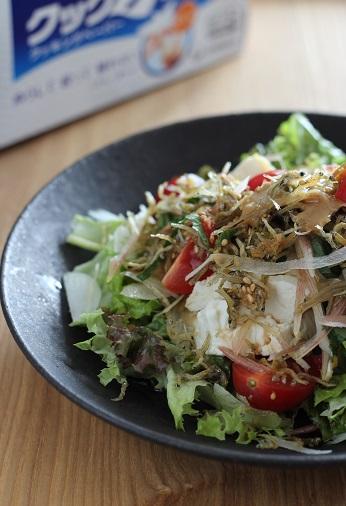 クックアップで豆腐サラダ
