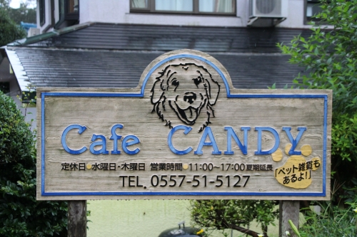 Cafe CANDY