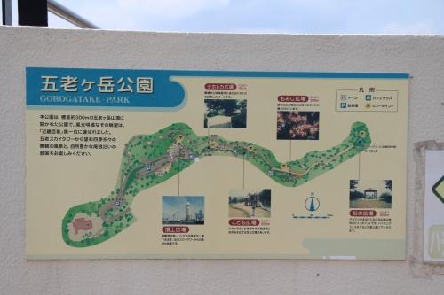 五老ヶ岳公園