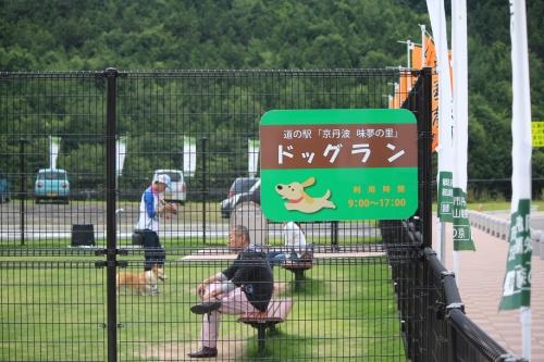京丹波PA