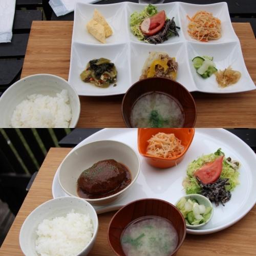 Hotaru Cafe
