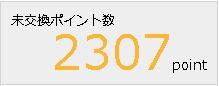 20161023004540dea.jpg