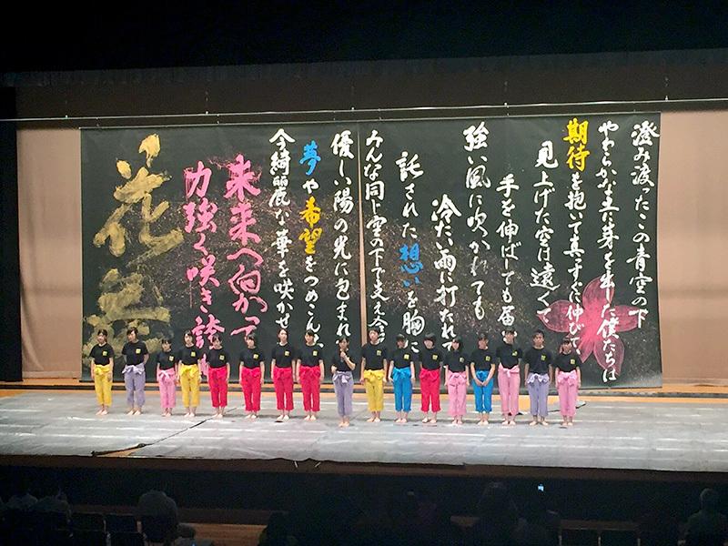 2016_11_03_hamaichi_schoolsnap_01.jpg
