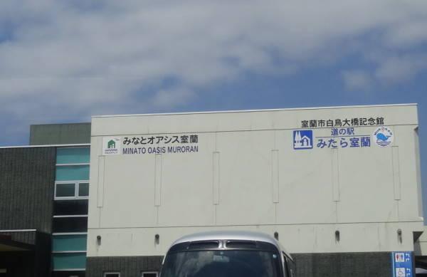 室蘭 白鳥大橋PG場 (1)