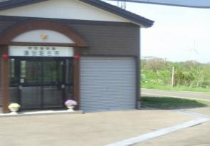 寿都湾浜中パークゴルフ場 (1)茶色い交番
