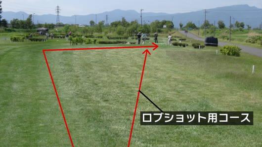北海道石狩 緑苑台PG (2)