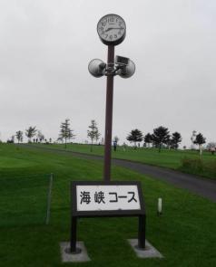函館市 すずらんの丘PG (2)