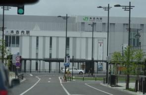 北海道 渡島_木古内駅
