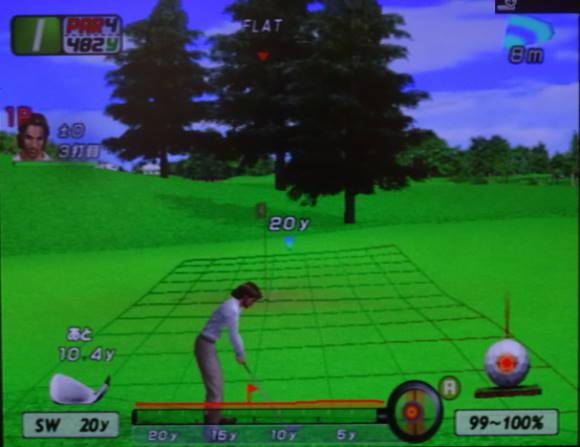 架空ゴルフコース しゅんYの挑戦状 (3)