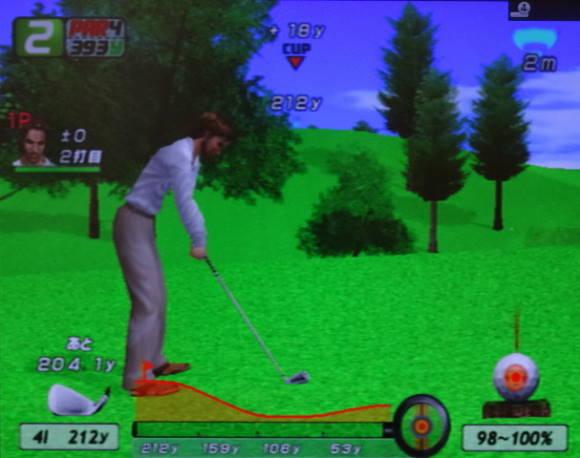 架空ゴルフコース しゅんYの挑戦状 (6)