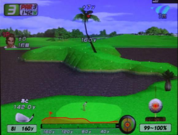 架空ゴルフコース しゅんYの挑戦状 (8)