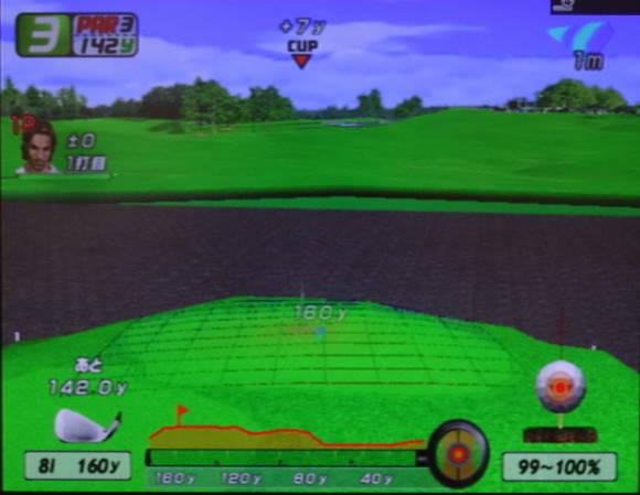 架空ゴルフコース しゅんYの挑戦状 (9)
